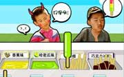 Miniclip game Chinaicecream