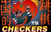 Miniclip game Chinese checkers