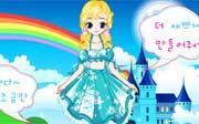 Miniclip game Lovelyfashion13